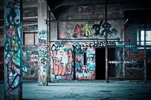 Mangler du Graffitirens i dag?